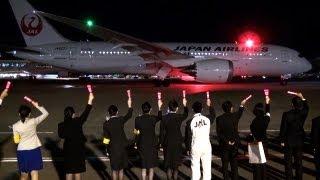 米サンディエゴに成田からJAL直行便就航 千葉