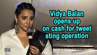 Vidya Balan opens up on cash for tweet sting operation - IANSINDIA