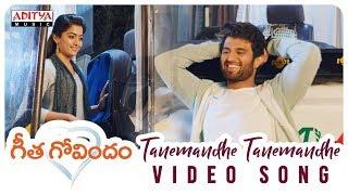 Tanemandhe Tanemandhe Video Song | Geetha Govindam Songs | Vijay Devarakonda, Rashmika Mandanna - ADITYAMUSIC