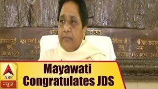 Mayawati congratulates JDS but ignores question on Rahul Gandhi - ABPNEWSTV