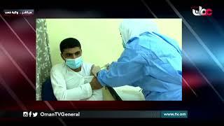 وعي المجتمع بأهمية أخذ اللقاحات ..  ضروري للتعامل مع #كورونا