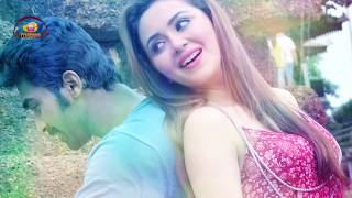 Siddhartha Latest Telugu Movie Songs   Vasanthame Full REMIX Song   Sagar   Ragini   Sakshi - MANGOMUSIC