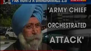 Amritsar Blast Being Treated As A Terror Attack, Say Punjab Police - NEWSXLIVE