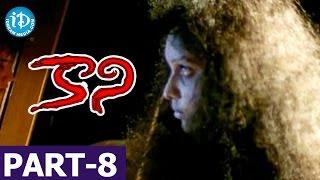 Kaani Full Movie Part 8    Sai Kiran, Meera, Preeti Nigam    Abhinav Velagaleti    Sashi Kumar - IDREAMMOVIES