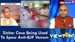 Viewpoint | #LayakVsNalayak | Sinha: Case Being Used To Spew Anti-BJP Venom | CNN News18 - IBNLIVE