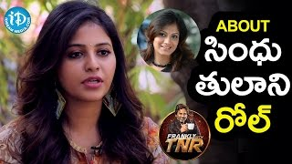Anjali About Sindhu Tolani Role || Frankly With TNR || Talking Movies With iDream - IDREAMMOVIES