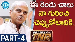 LB Sriram Exclusive Interview Part #4 | Frankly With TNR | Talking Movies With iDream - IDREAMMOVIES