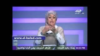 بالفيديو.. هالة فاخر: الجواز اليومين دول عامل زي استمرار المعونة الأمريكية 'على كف عفريت'