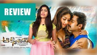 OXYGEN Movie review || Gopichand || Anu Emmanuel || Raashi Khanna || Yuvan Shankar Raja - IGTELUGU