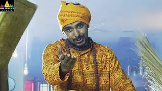 2019 Latest Telugu Scenes   Priyadarshi Comedy as Baba   Rama Chakkani Seetha Movie Deleted Scenes - SRIBALAJIMOVIES