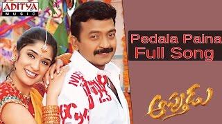 Pedala Paina Full Song ll Apthudu Movie ll Rajashekar, Anjala Javeri - ADITYAMUSIC