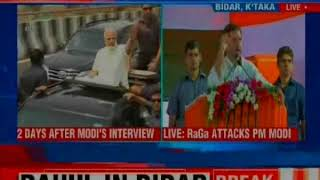 Rahul Gandhi addresses rally in Bidar; attacks PM Modi over unemployment - NEWSXLIVE