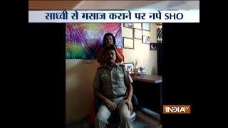 Delhi SHO suspended for taking massage from Sadhvi - INDIATV