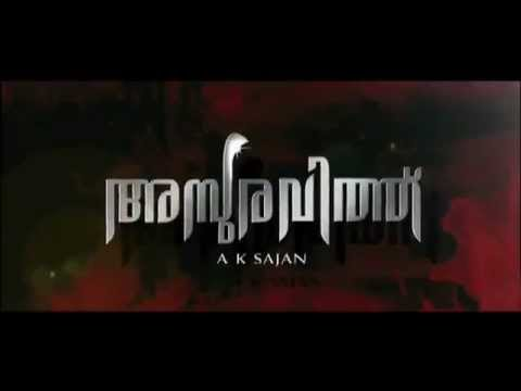 ASURAVITHU Malayalam Latest New Full Movie 2012
