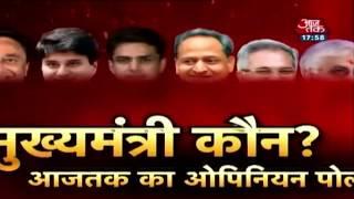 मध्य प्रदेश और राजस्थान में कौन बन सकता है मुख्यमंत्री? Rohit Sardana के साथ हल्ला बोल - AAJTAKTV