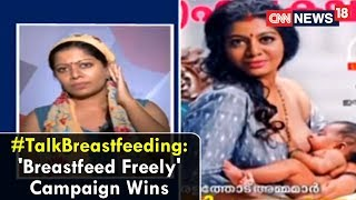 #TalkBreastfeeding: 'Breastfeed Freely' Campaign Wins | Epicentre | CNN News18 - IBNLIVE