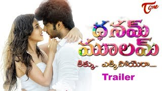 Dhanam Moolam Trailer | Atharvaa, Mishti Chakraborty, Anika Soti, Badri Venkatesh | TeluguOne - TELUGUONE