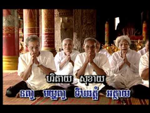 Khmer Buddhist Chanting 1