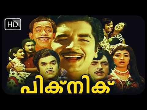 Classic N Comedy Malayalam Movie PICNIC