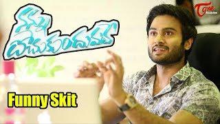 Sudheer Babu FUNNY Skit | Nannu Dochukunduvate | TeluguOne - TELUGUONE