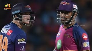 Steve Smith Not Too Concerned About M S Dhoni's Form | Mango News - MANGONEWS