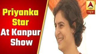 Priyanka Gandhi, a star campaigner at Kanpur's roadshow - ABPNEWSTV