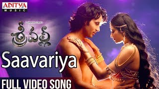 Savvariya Video Song  | Srivalli Video Songs | Rajath Krishna, Neha Hinge, V.Vijayendra Prasad | - ADITYAMUSIC