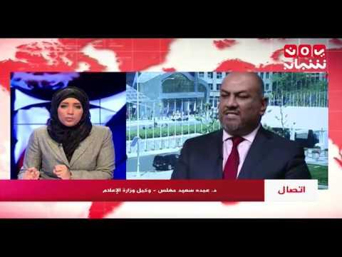 #يمن_شباب | مصادر دبلوماسية تتوقع التوصل إلى هدنة طويلة الأمد تبدأ بحلول رمضان | مع عبده سعيد مغلس