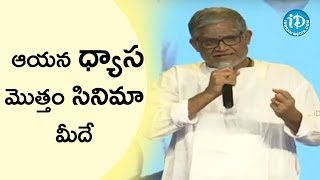 Tanikella Bharani About Madhura Sreedhar @ Fashion Designer s/o Ladies Tailor Pre Release Event - IDREAMMOVIES