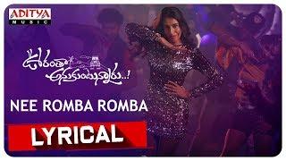 Nee Romba Romba Lyrical | Oorantha Anukuntunnaru | Nawin Vijaya Krishna, Srinivas Avasarala, Megha - ADITYAMUSIC