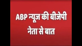 BJP attempts to form government in Madhya Pradesh: Source - ABPNEWSTV