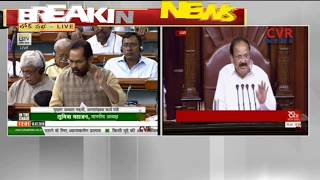 Parliament Monsoon Session 2018 | Question Hour | CVR NEWS - CVRNEWSOFFICIAL