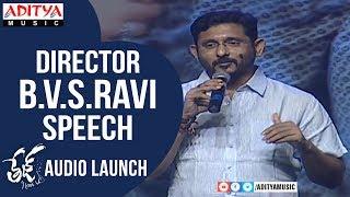 Director B. V. S. Ravi Speech @ Tej I Love You Audio Launch | Sai Dharam Tej, Anupama - ADITYAMUSIC