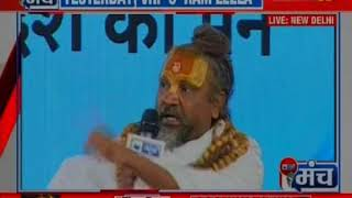 NewsX Delhi Manch: Saints lock horns as Ram temple issue rages on - NEWSXLIVE