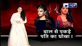 Relationship Astrology Tips: पति को पराई स्त्री से दूर करने के ज्योतिष उपाय, Family Guru Jai Madaan - ITVNEWSINDIA