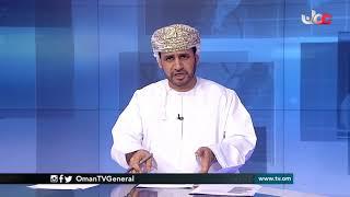 تأثيرات الإعصار المداري #مكونو في #بحر العرب على جزيرة #سقطرى اليمنية