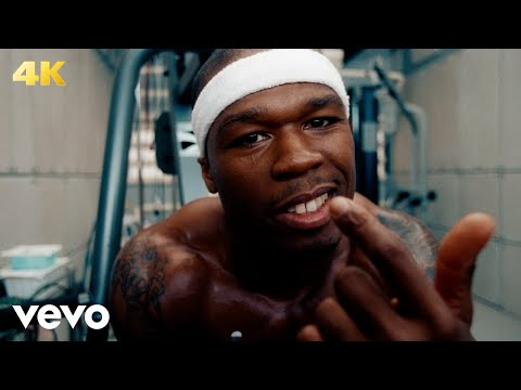 50 Cent In Da Club