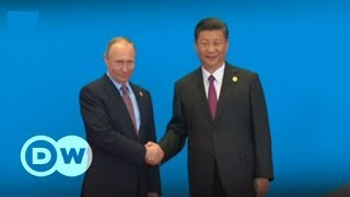The New Silk Road: China's Route to Europe?   DW English - DEUTSCHEWELLEENGLISH
