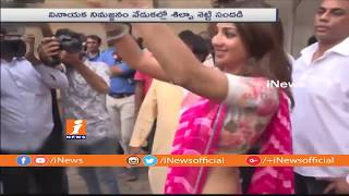 Actress Shilpa Shetty Dance At Ganesh Visarjan In Mumbai | Video Goes Viral In Social Media | News - INEWS
