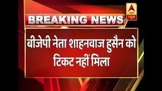 2019 Lok Sabha Elections: NDA candidate list for Bihar elections - ABPNEWSTV