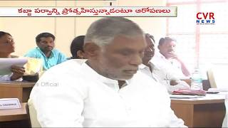 Mancherial TRS Leaders Oppose to Sitting MLA Diwakar Rao Ticket | CVR News - CVRNEWSOFFICIAL