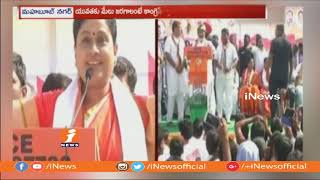 Congress Leader Vijayashanthi Star Election Campaign In Mahabubnagar | iNews - INEWS