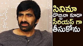 Ravi Teja About His Energy Secret And Hits And Flops | TFPC - TFPC