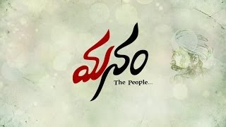 Manam - Latest Telugu Short Film Full HD 1080P ✈ ............. - YOUTUBE