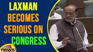 BJP MLA Laxman Becomes Serious On Congress Over Interrupting Assembly | Mango News - MANGONEWS