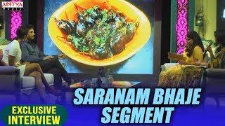 Saranam Bhaje Segment || Allu Arjun & Pooja Hegde Exclusive Interview About DJ - ADITYAMUSIC