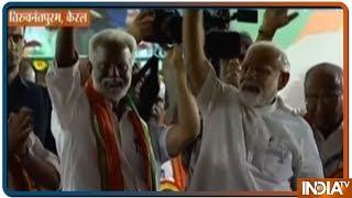 क्या Kerala Modi को प्रधानमंत्री बनाने वाला है ? - INDIATV