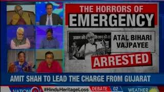 43 years ago, Indira Gandhi declared internal Emergency in the country, What are the LESSONS? - NEWSXLIVE
