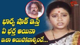 Sri Lakshmi & Suthivelu Best Comedy | Telugu Movie Comedy Scenes Back to Back | TeluguOne - TELUGUONE