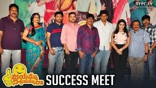 Jayammu Nischayammu Raa Movie Success Meet Video | TFPC - TFPC